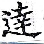 HNG058-0456