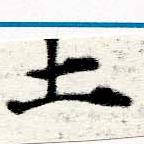 HNG060-0048