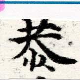 HNG060-0101
