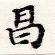 HNG060-0141