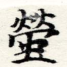 HNG060-0284