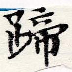 HNG060-0304