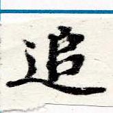 HNG060-0319