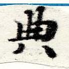 HNG060-0404