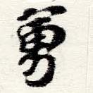 HNG060-0417