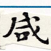 HNG060-0448
