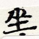 HNG060-0457