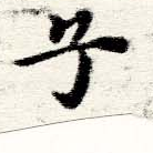 HNG060-0478