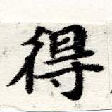 HNG060-0520