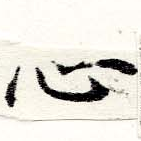 HNG060-0533