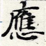 HNG060-0538