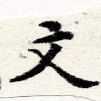 HNG060-0561