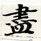 HNG060-0635