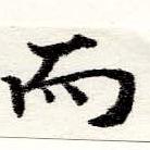 HNG060-0669