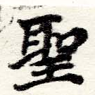 HNG060-0671