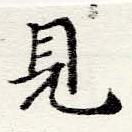 HNG060-0693