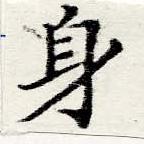 HNG060-0719