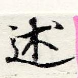 HNG060-0729