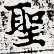 HNG061-0114