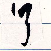 HNG064-0004