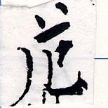 HNG064-0024