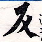 HNG064-0026