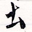 HNG064-0035