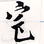 HNG064-0050