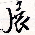 HNG064-0060