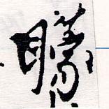 HNG064-0106