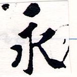 HNG064-0123