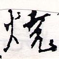 HNG064-0130