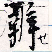HNG064-0186
