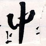 HNG064-0222