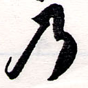 HNG064-0225