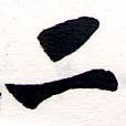 HNG064-0231