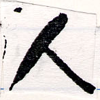 HNG064-0236