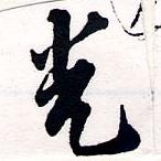 HNG064-0262