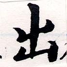 HNG064-0272