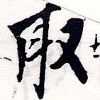 HNG064-0301