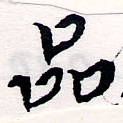 HNG064-0312