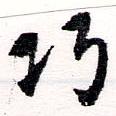 HNG064-0361