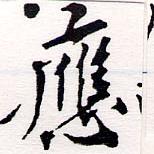 HNG064-0400