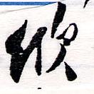 HNG064-0415