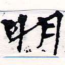 HNG064-0419