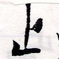 HNG064-0449