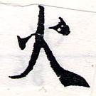 HNG064-0473
