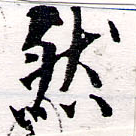 HNG064-0474