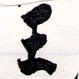 HNG064-0486