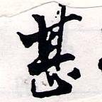 HNG064-0489